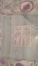 My parcel from China